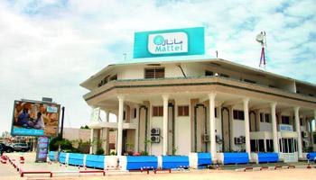 """مبنى شركة """"ماتل"""" بالعاصمة نواكشوط"""