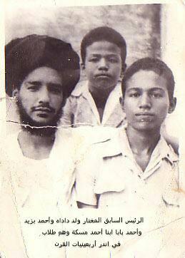 يظهر في الصورة الرئيس الموريتاني الأسبق المختار ولد داداه وأحمد بزيد ولد أحمد مسكة وأخوه أحمد باب