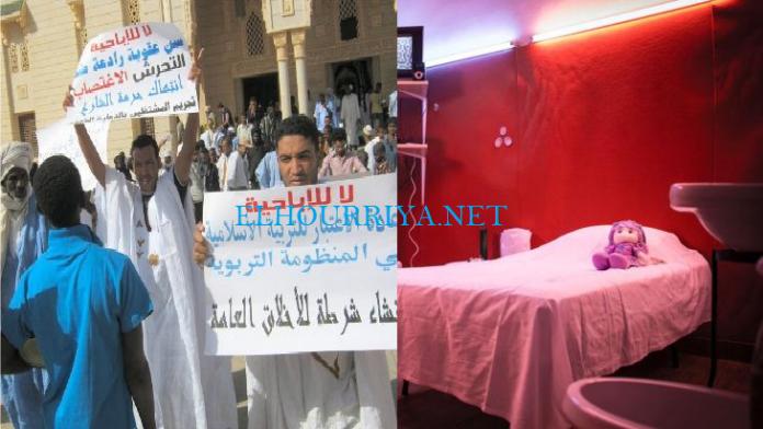 """مطالب بإغلاق أوكار الدعارة في نواكشوط   """"الحرية نت"""""""